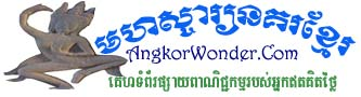 Free Classifieds Cambodia