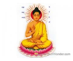 Wat Srah Srong alias Prey Srah