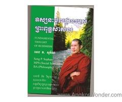 Wat Proma Lberk Teuk Thla Bopharam