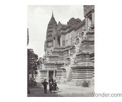 Wat Asrom Koak Srit