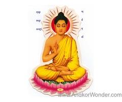 Wat Trabek Eak Rangsy
