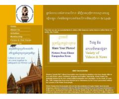 Watt Kohkeo Munisampanna or Watt Sleang Thmey