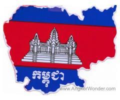 Watt Preah Huot