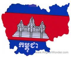 Wat Tomnob Anlong Kravil aka Wat Anglong Kravil