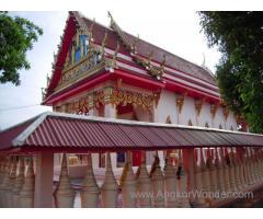 Wat Praek Aeng