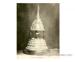 Wat Ang Me Trei